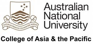 ANU CAP - Logo