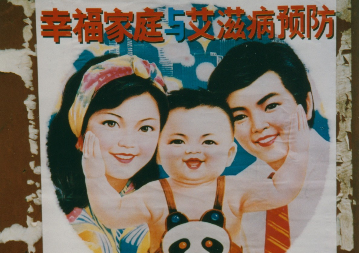 chinas one child policy 2 The first day of 2016 marks the end of china's controversial, 40-year-old one-child policy although families will still require government-issued birth permits, or face the sanction of a forced.