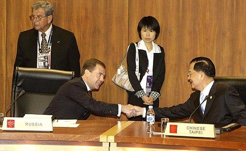 russia-chinese-taipei