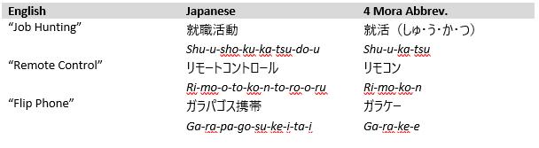 japan4.png
